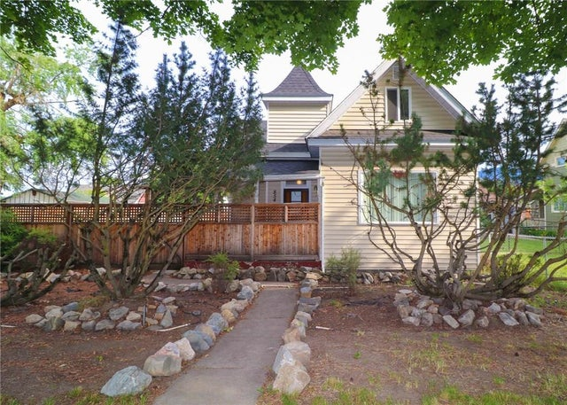 854 CENTRAL Avenue - Grand Forks House for sale, 4 Bedrooms (2438948) #22