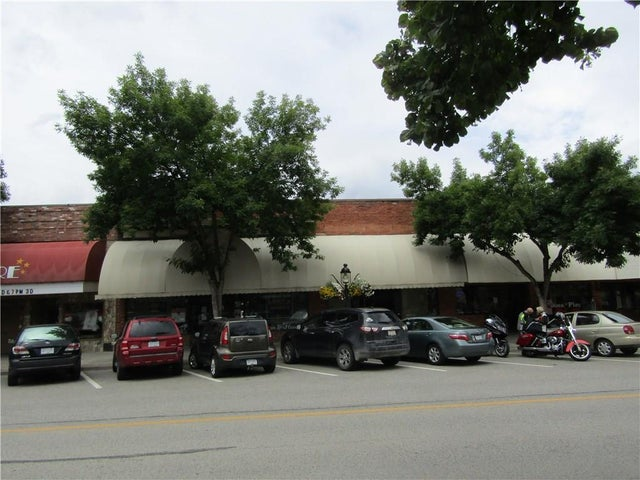 239 Market Avenue - Grand Forks Offices for sale(2439183) #16